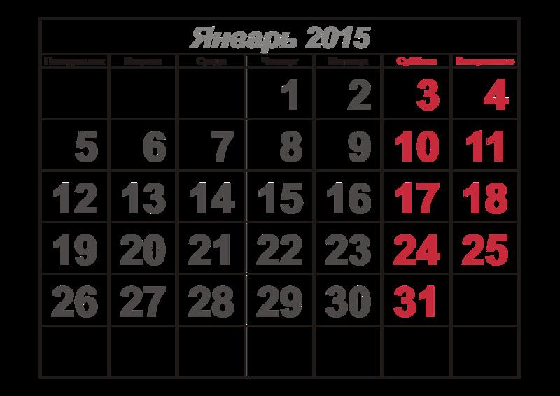 Календарь прививок для детей за 2013 год
