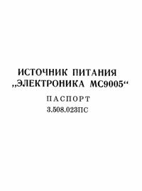 """электроника - Всё по КВП """"Электроника МС 0585"""" (Электроника-85) 0_efa53_f021d2e8_orig"""