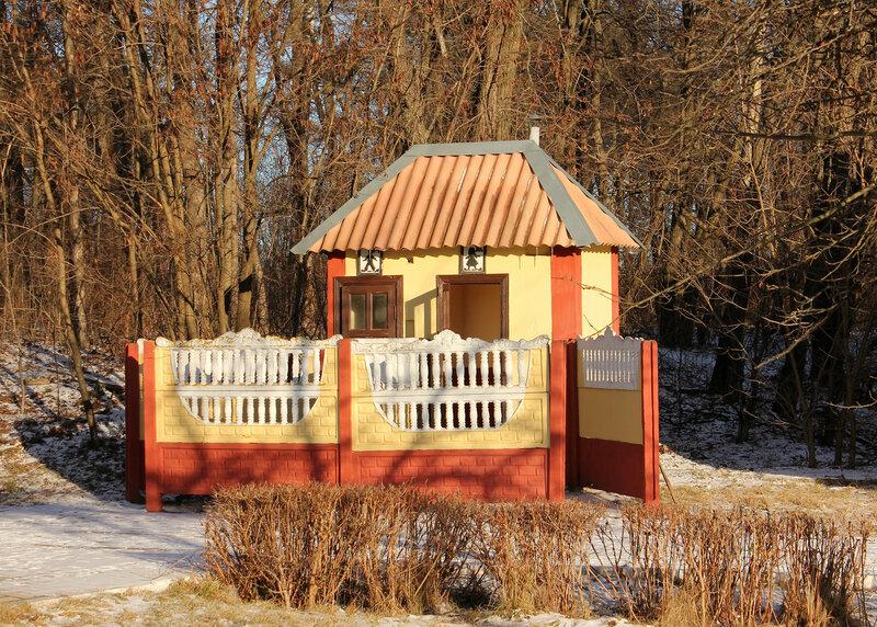 Туалет на станции Прибор