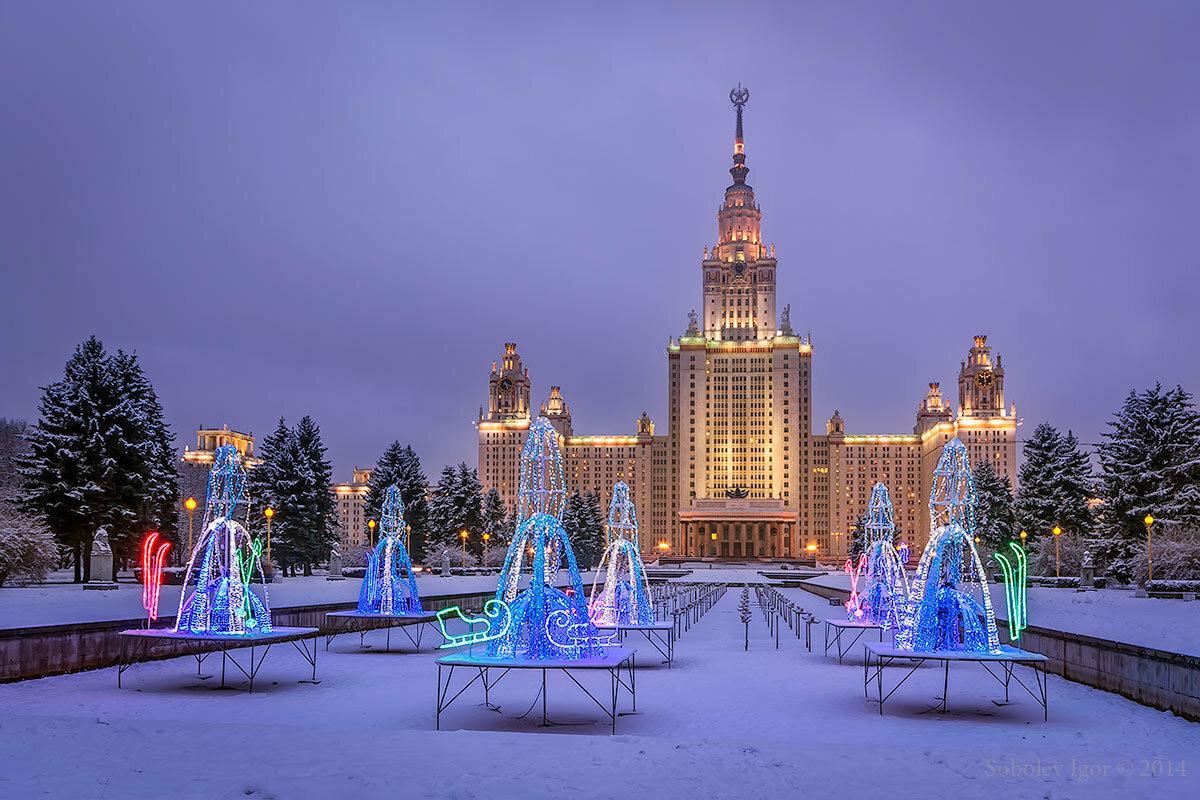 Новогодние праздники в Москве