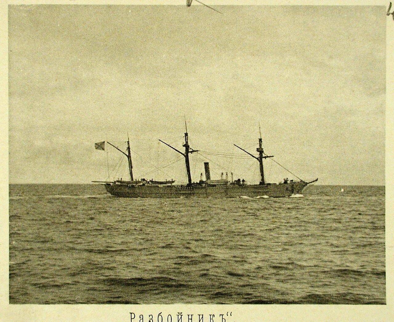 47. Крейсер II-го ранга Разбойник во время 2-го выхода соединенной эскадры из Чифу на учения. Май 1895