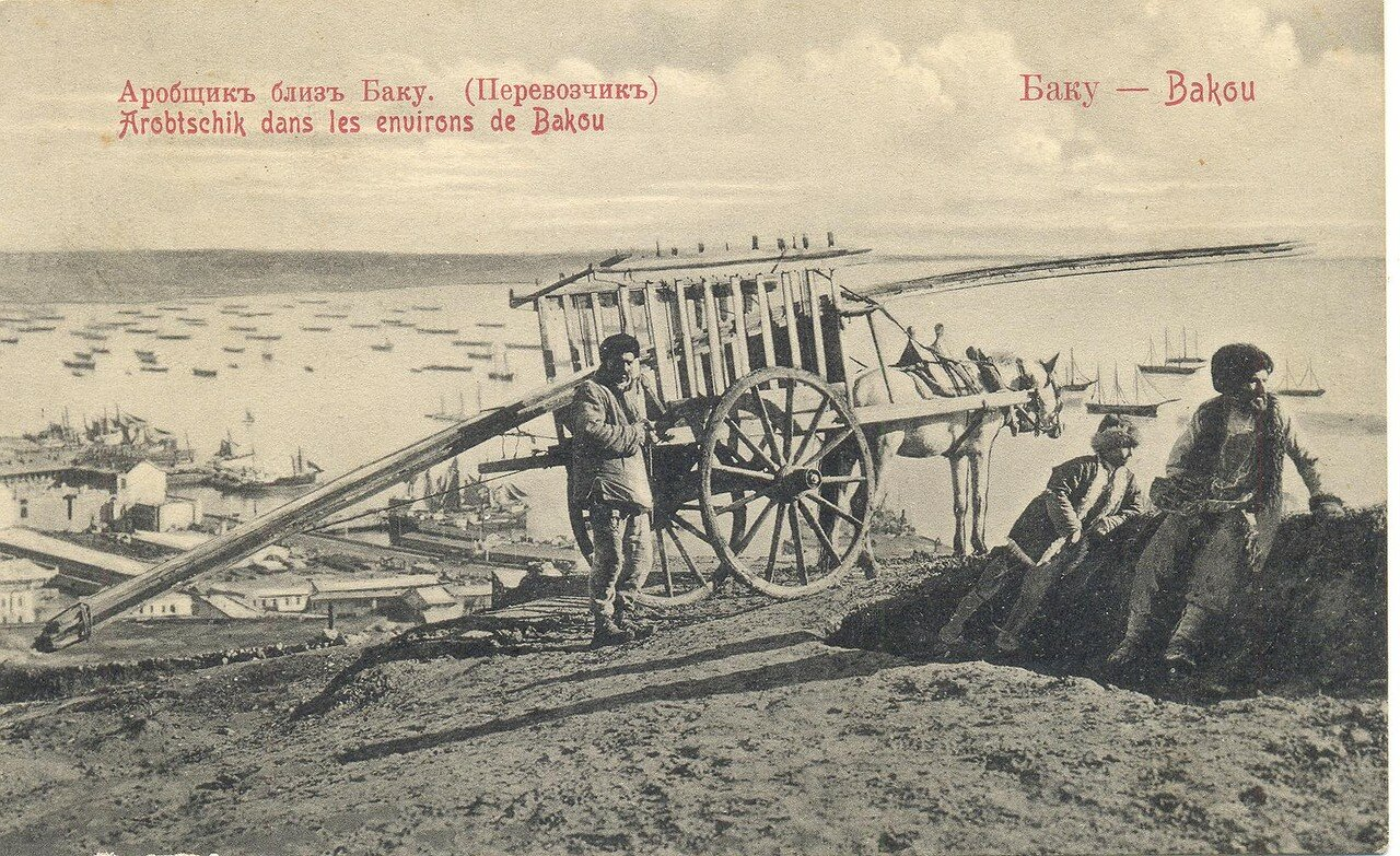 Аробщик близ Баку