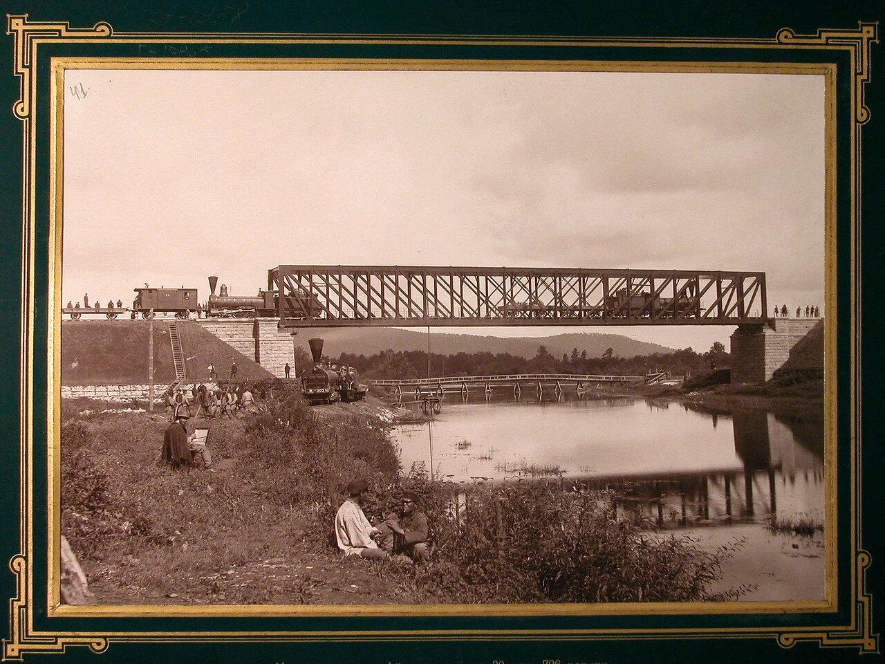 41. Рабочие у моста через реку Ай.  726-я верста