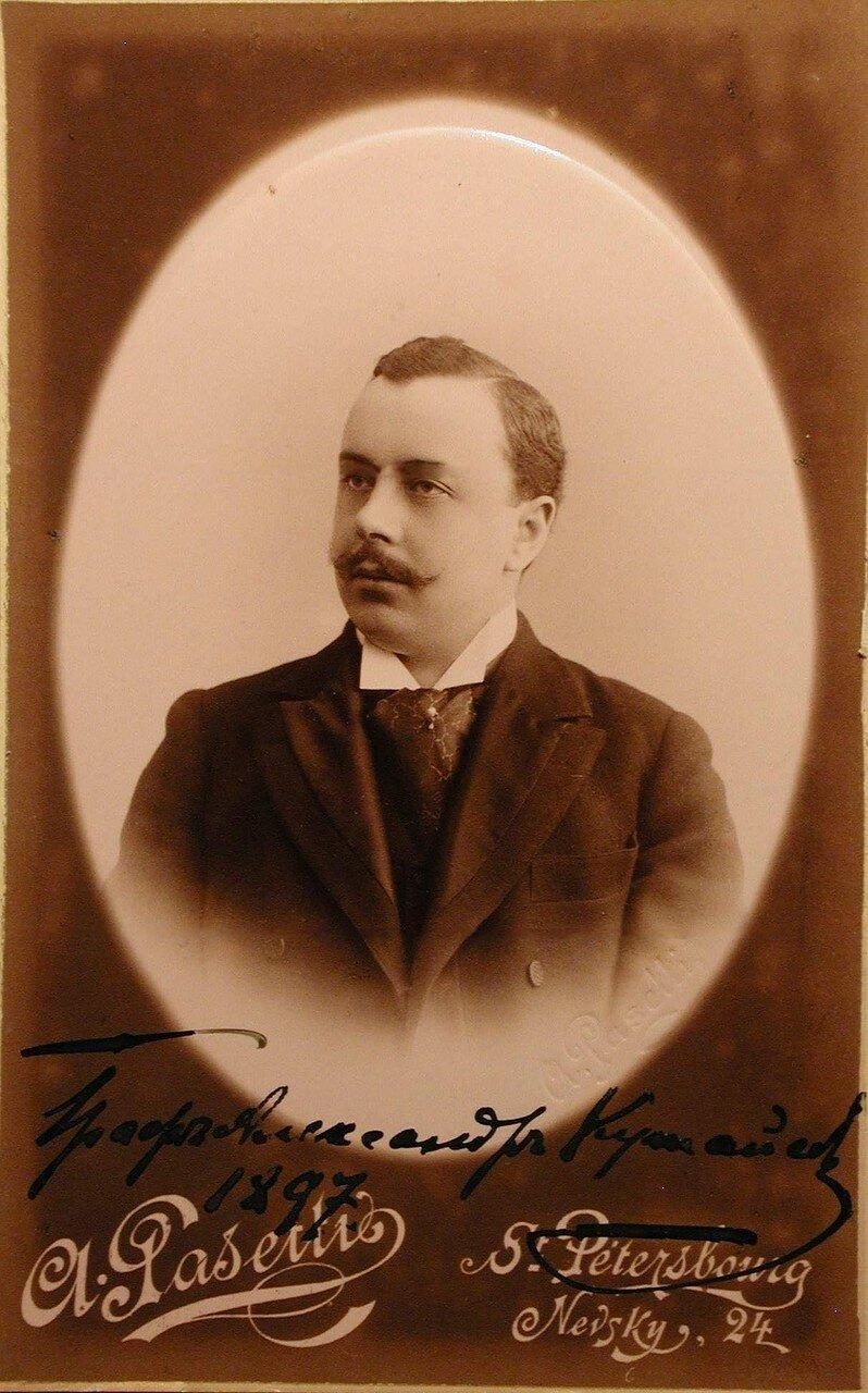 Кутайсов Александр Павлович (1869-1927) —  граф, камер-юнкер, директор отделения взрослого Дома милосердия (Канцелярия министра земледелия и государственных имуществ)