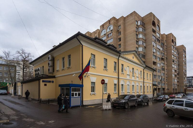 Певческий дом Московского подворья Троице-Сергиевой Лавры. 2-й Троицкий переулок, дом 4.