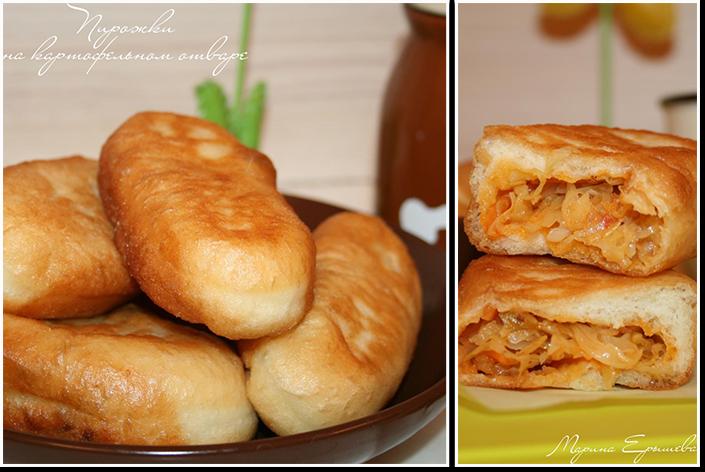 пирожки на картофельном отваре.png