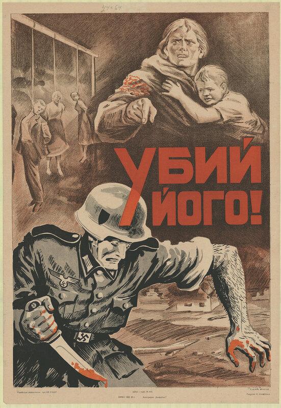 что творили гитлеровцы с русскими прежде чем расстрелять, что творили гитлеровцы с русскими женщинами, зверства фашистов, зверства фашистов над женщинами, зверства фашистов над детьми, идеология фашизма, издевательства фашистов, преступления фашистов