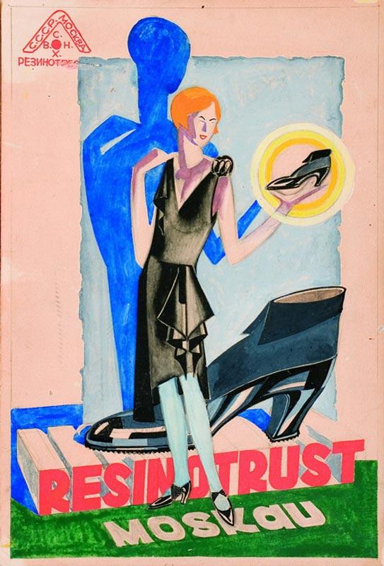 Rezinotrust galoshes;  sketch for an ad by Vladimir Shtranikh, 1920s.jpg