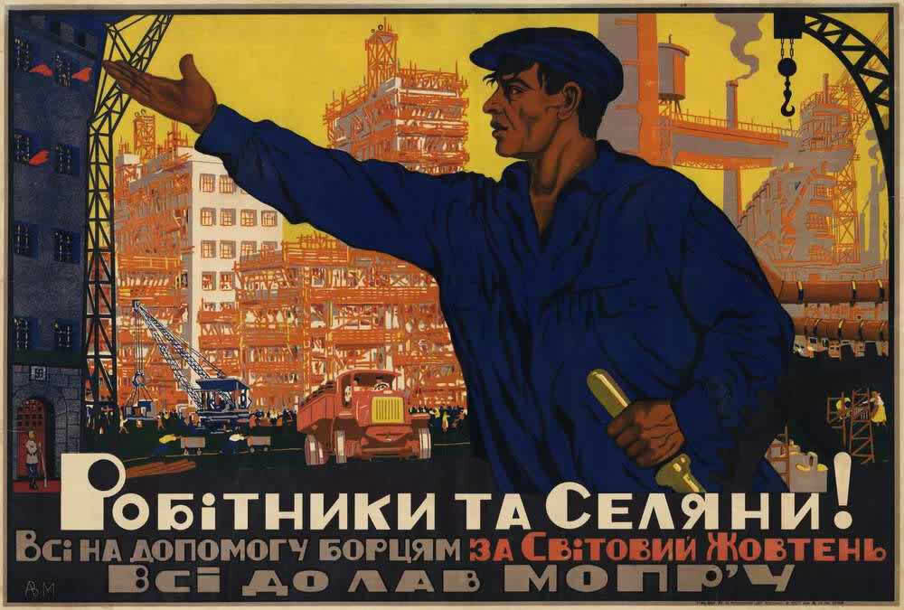 Artist Unknown - Workers and Peasants! Come to Aid the Fighters for a Worldwide October Revolution! All join the International Workers Aid Society, 1934.jpg