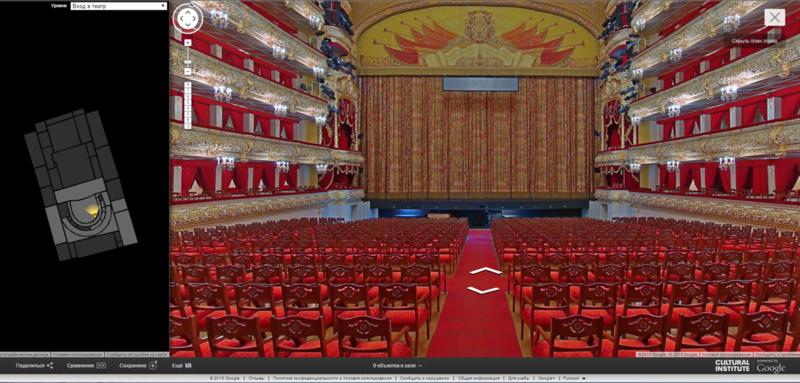 Виртуальный тур по Большому театру в Google