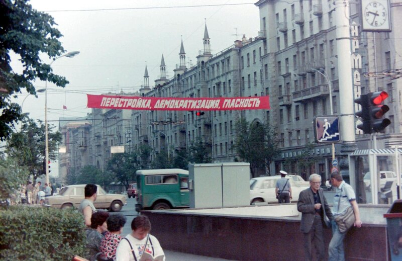 Moscow 1989.jpg