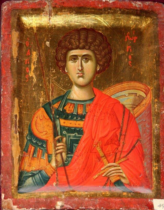 Святой Великомученик Георгий Победоносец. Византийская икона.
