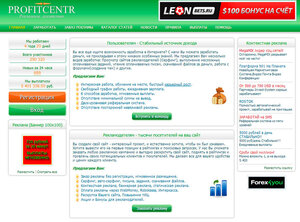 Profitcenter.jpg