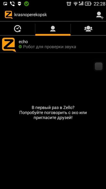 Красноперекопск онлайн в Zello как и что ставить куда нажимать как настроить