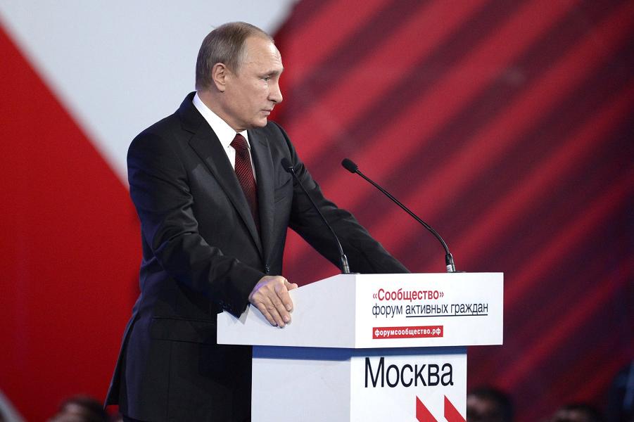 Путин на форуме активных граждан Сообщество, 4.11.15.png