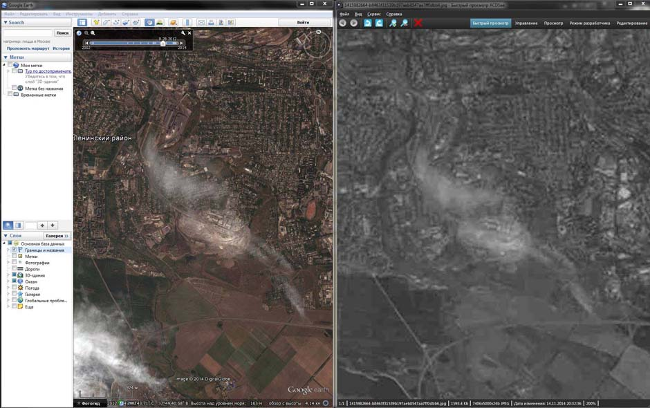 Как сделать фото карты со спутника