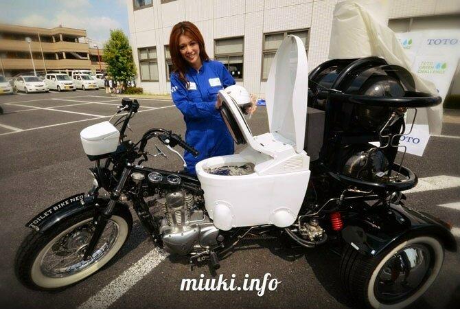 Японцы разработали мотоцикл-туалет