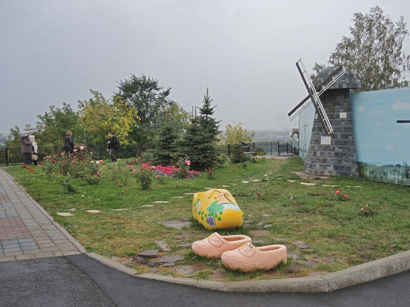 Кузбасская Голландия