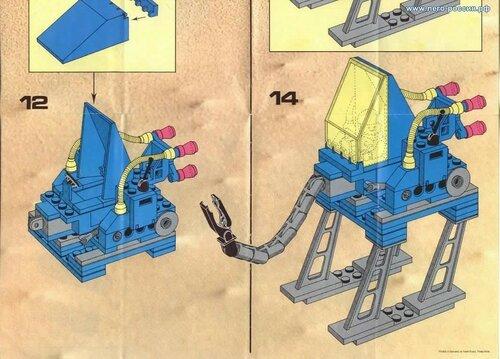 Космическая техника из Лего