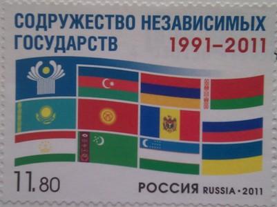 2011 СНГ  11.80