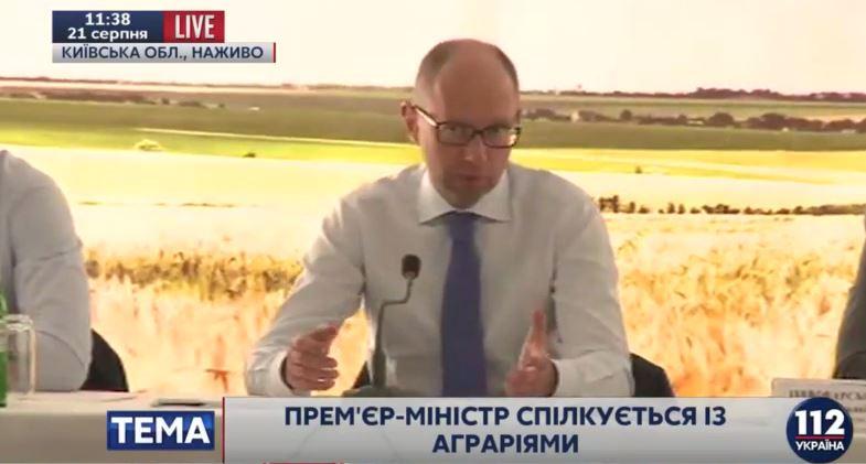 Яценюк ожидает 6 млрд долларов выручки отэкспорта сельхозпродукции в текущем году