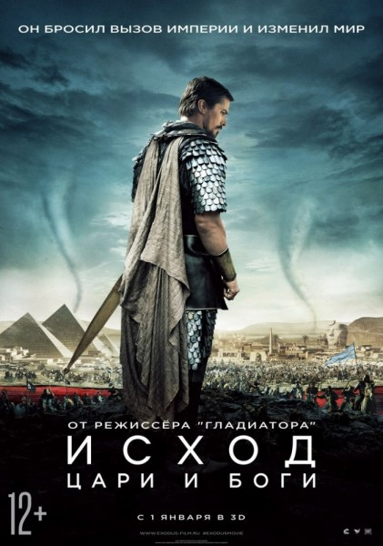 �����: ���� � ���� / Exodus: Gods and Kings (2014) HDRip / BDRip 720p / BDRip 1080p