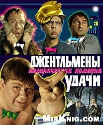 Книга Виктория Токарева (133 книги)