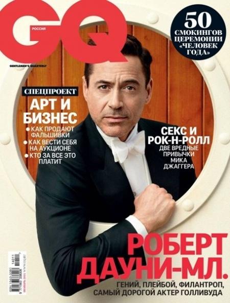 Книга Журнал GQ №11 (ноябрь 2014)