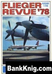 Журнал Flieger Revue №1  1978