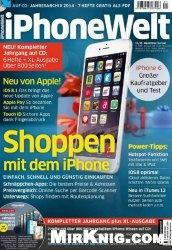 Журнал iPhone Welt - Dezember/Januar 2015 (GER)