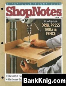 Журнал ShopNotes №18 (1994) pdf 22Мб