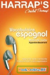Vocabulaire Espagnol (Audiobook).