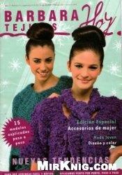 Журнал Barbara Hoy Tejidos Ano 1 Num 3