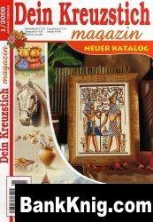 Журнал Dein Kreuzstich magazin №1, 2009 jpeg 17,2Мб