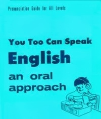 You too can speak English. Pronunciation guide for all levels pdf 27,17Мб