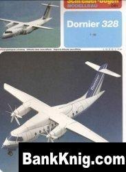 Журнал Dornier 328 [Schreiber-Bogen] jpeg, rar 22,99Мб