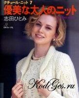 Книга Les't knit series 7