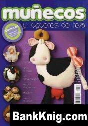 Журнал munecos y juguetes de tela Ano 4 №33