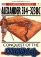 Аудиокнига Osprey Campaign №7. Alexander 334-323