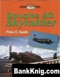 Книга Douglas AD Skyraider