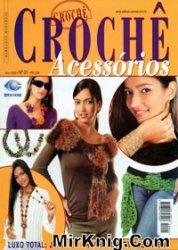 Журнал Trabalhos em croche. Acessorios №1 2006