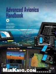 Книга Advanced Avionics Handbook