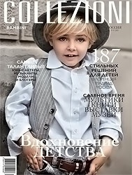 Журнал Collezioni Bambini №8 2011 / Россия