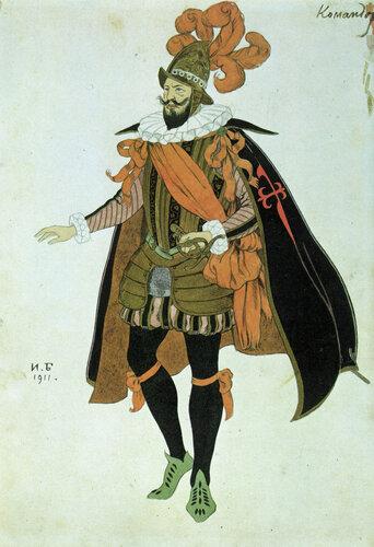 Эскиз костюма Командора к драме Лопе де Веги Фуэнте Овехуна. 1911. Старинный театр
