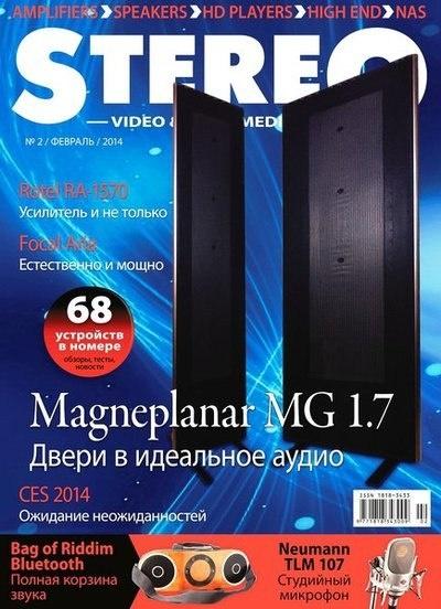 Книга Журнал: Stereo Video & Multimedia №2 (февраль 2014)