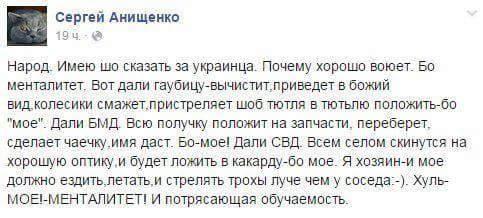 США будут помогать реформировать Нацгвардию Украины - Цензор.НЕТ 6469