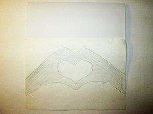Открытка-признание ко Дню Влюблённых
