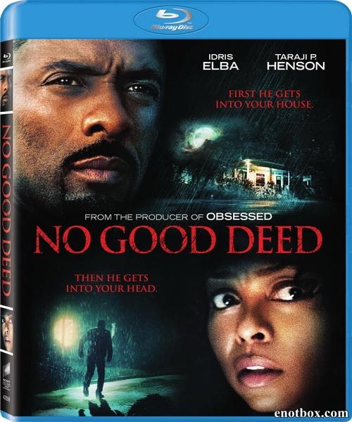Никаких добрых дел / No Good Deed (2014/BDRip/HDRip)