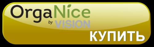 Программа «Step2Dream» Vision купить