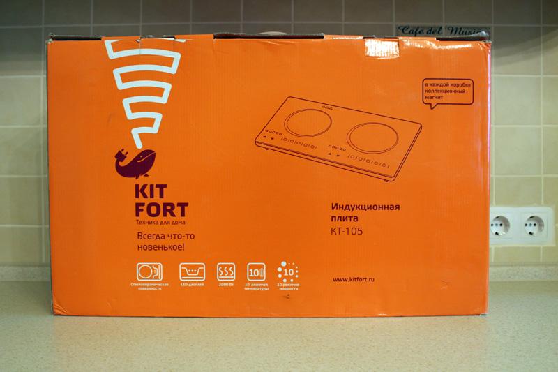 Индукционня плита Kitfort КТ-105